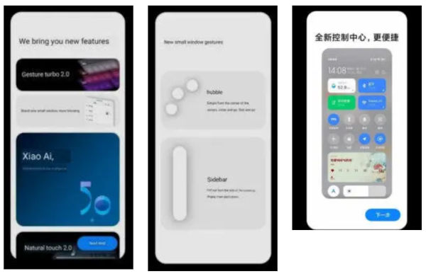 MIUI 13 Features – Extended RAM New Control Center And More 1