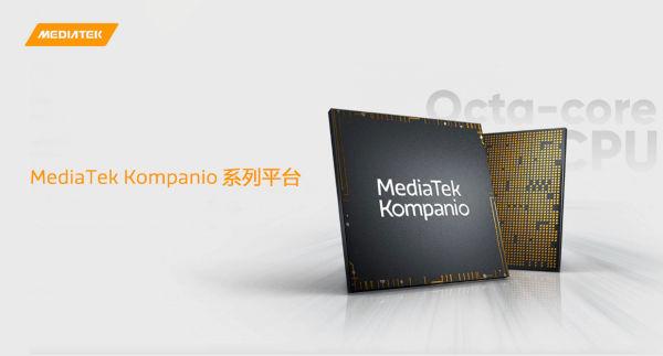 MediaTek Kompanio 1300T chipset launched