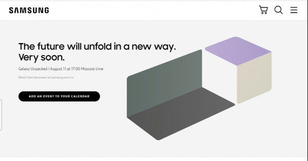 Samsung confirms August 11 date for the Unpacked event quickly hides it