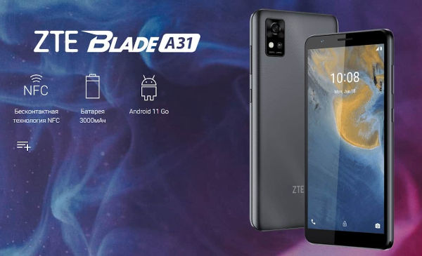 ZTE Blade A31 launched