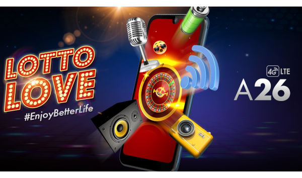 itel A26 launched 1