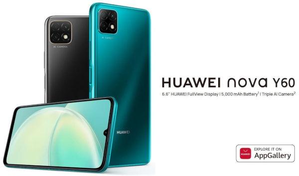 HUAWEI nova Y60 launched