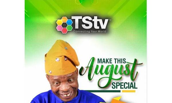 TSTV free subscription in August