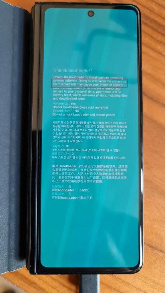 Unlocking bootloader of Galaxy Z Fold3 1