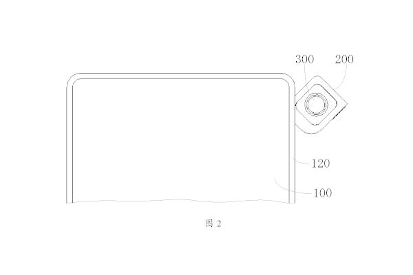 Vivo patents phone with a detachable in display camera module 1
