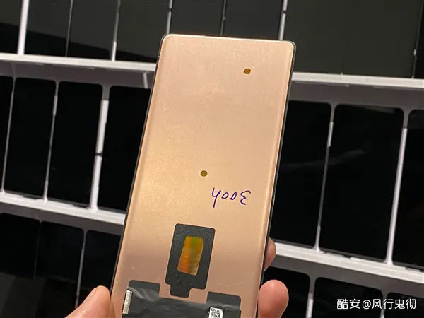 Xiaomi MIX 4 Factory Panel Leaked In Live Photos 1