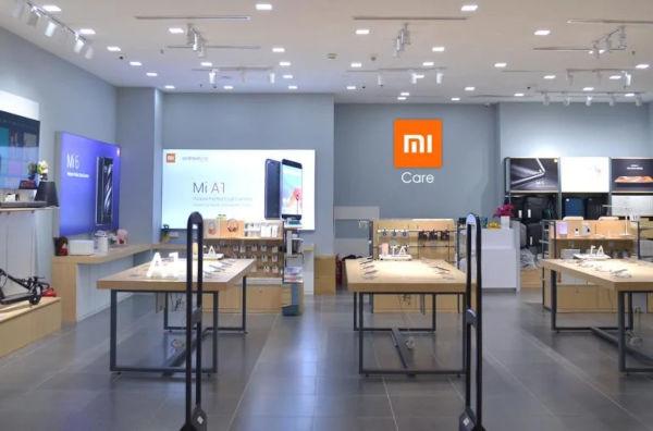 Xiaomi Mi Care Service