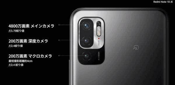 Xiaomi Redmi Note 10 JE cameras