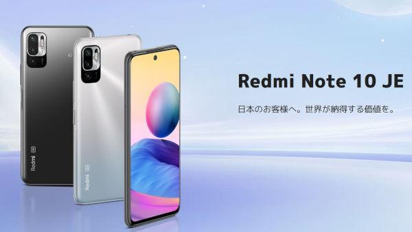 Xiaomi Redmi Note 10 JE launched