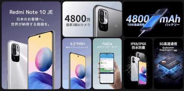 Xiaomi Redmi Note 10 JE specs