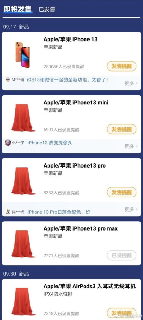 iPhone 13 launch date revealed
