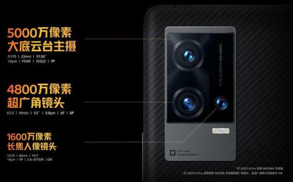 iQOO 8 Pro rear cameras