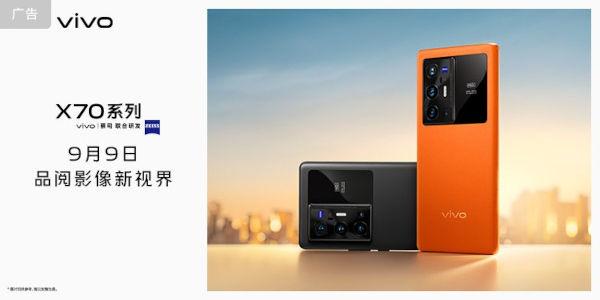 vivo X70 Pro Plus launch date confirmed