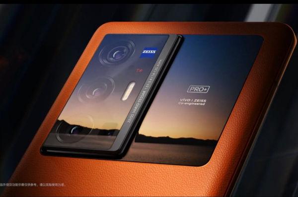 vivo X70 Pro Plus rear cameras