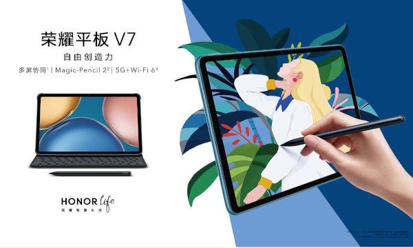 HONOR PAD V7 launched