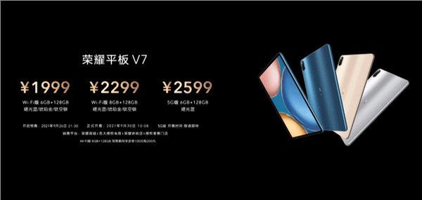 HONOR PAD V7 price