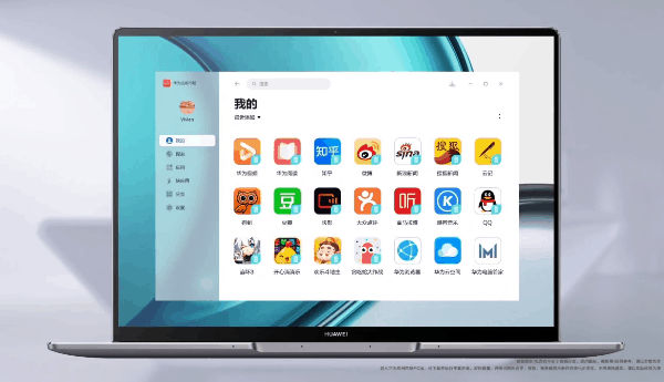 Huawei Mobile Application Engine Lets You Run Android App On PCs