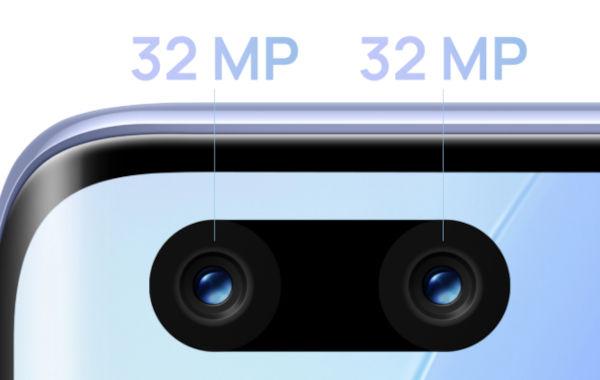 Huawei nova 9 Pro cameras