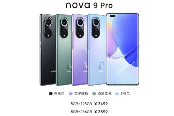 Huawei nova 9 Pro in colors