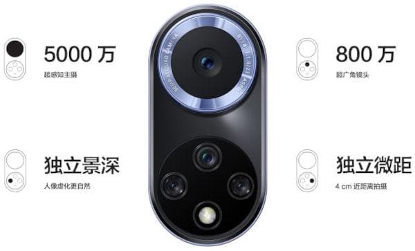 Huawei nova 9 cameras