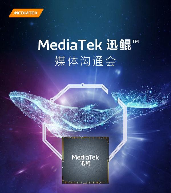 MediaTek to announce a new Kompanio series chipset on September 9