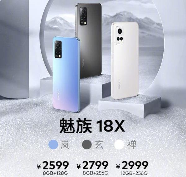 Meizu 18X in colors