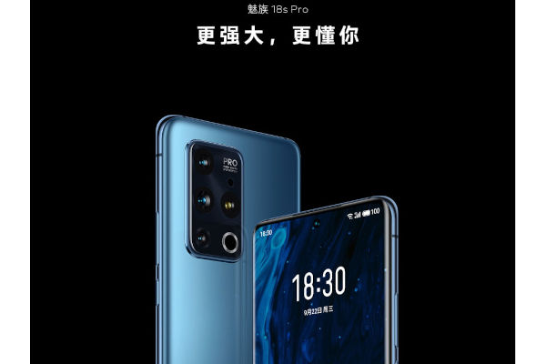 Meizu 18s Pro launched