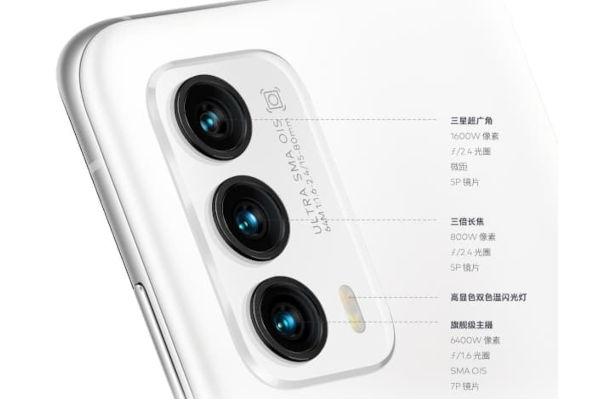 Meizu 18s cameras