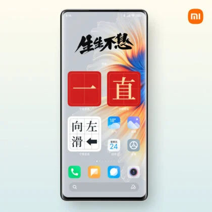 New iOS like MIUI widgets are now live in the beta channel 1