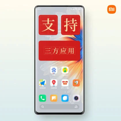 New iOS like MIUI widgets are now live in the beta channel 2