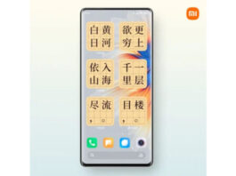 New iOS like MIUI widgets are now live in the beta channel