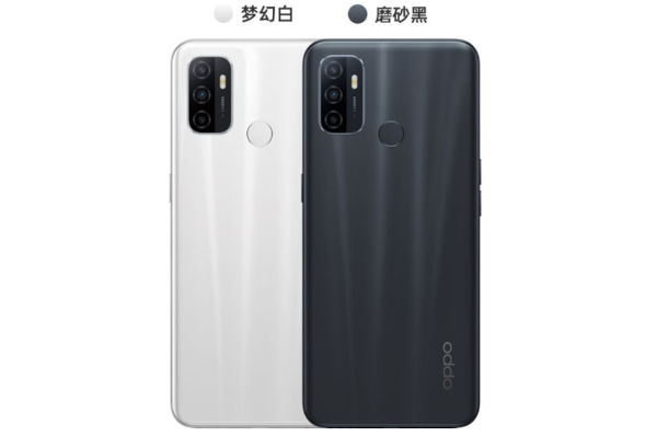 OPPO A11s in colors
