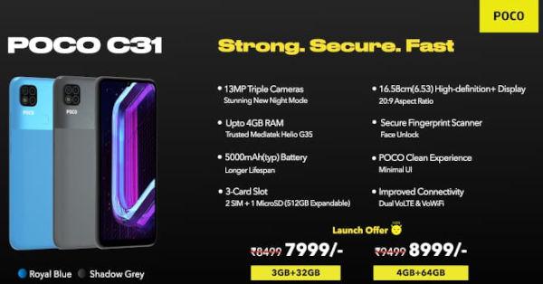 POCO C31 features
