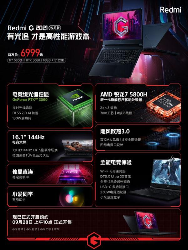Redmi G 2021 AMD inside
