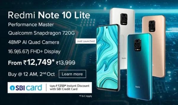 Redmi Note 10 Lite price