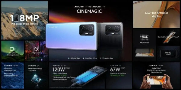 Xiaomi 11T specs and features