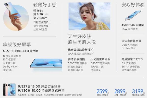 Xiaomi Civi specs and price