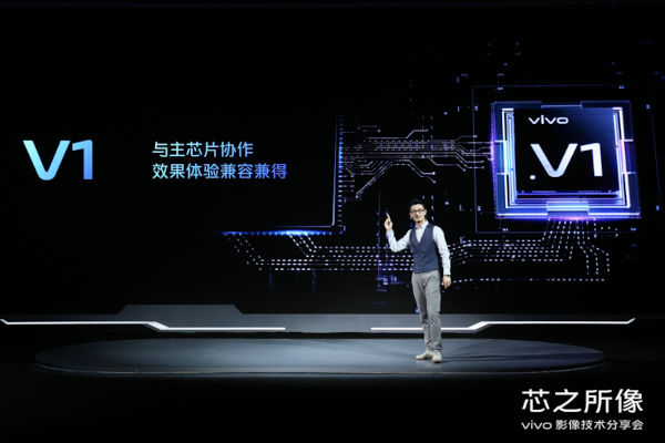 vivo V1 launched