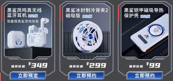Black Shark 4S Gundam Limited Edition accessories