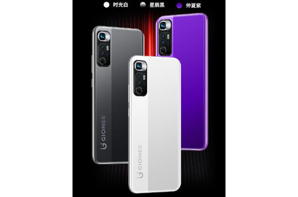 Gionee K10 in colors