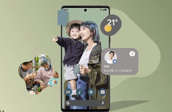 Google Pixel 6 series promo pix