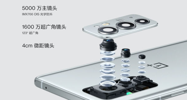 OnePlus 9RT cameras