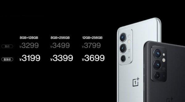 OnePlus 9RT price