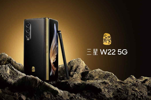 Samsung W22 5G launched