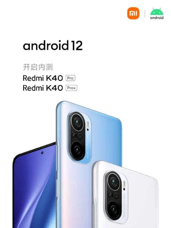 XIAOMI and REDMI smartphones to get ANDROID 12 1