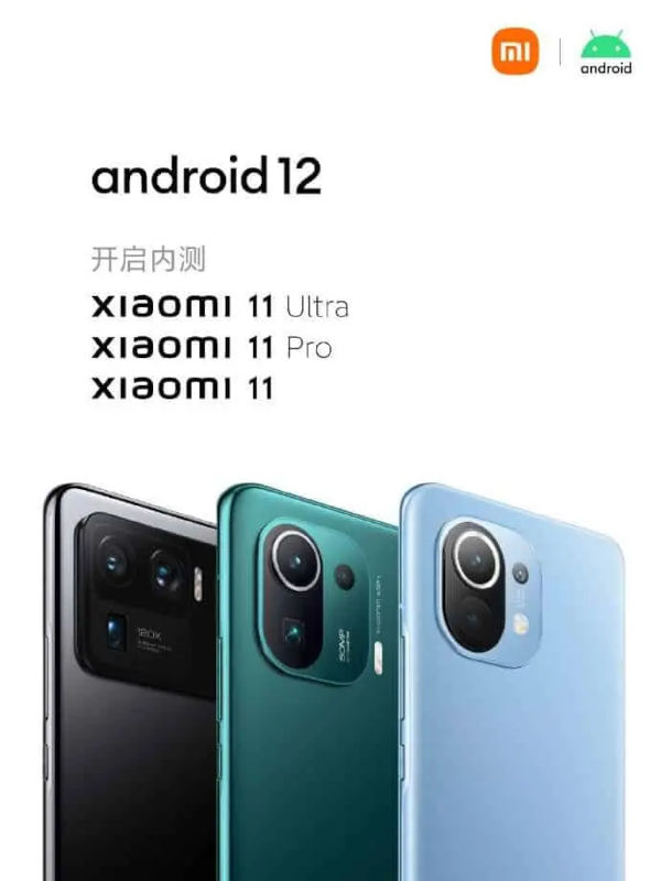 XIAOMI and REDMI smartphones to get ANDROID 12